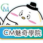 群組 1/21~22多元智能冬令營專用群組 的Logo